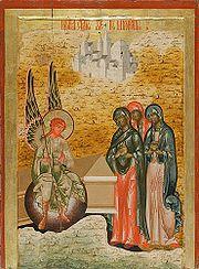 Resurrection icon the women